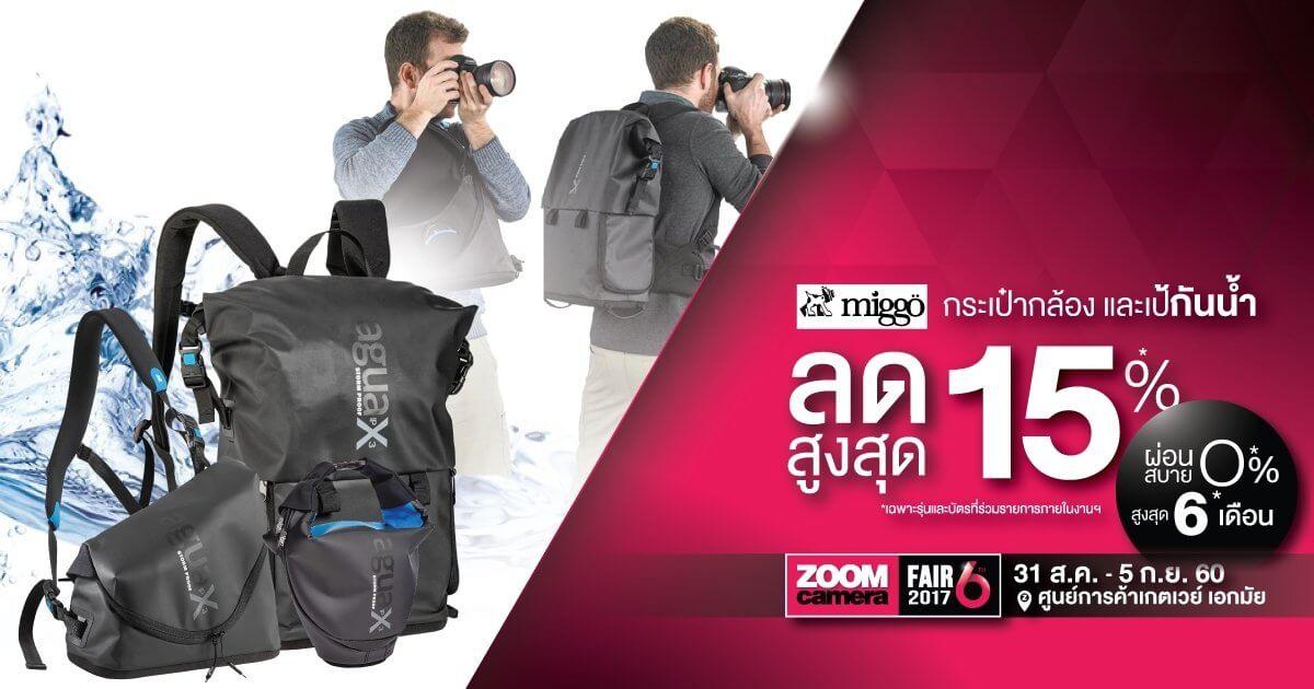 Banner Brand ZF6 170823 0005