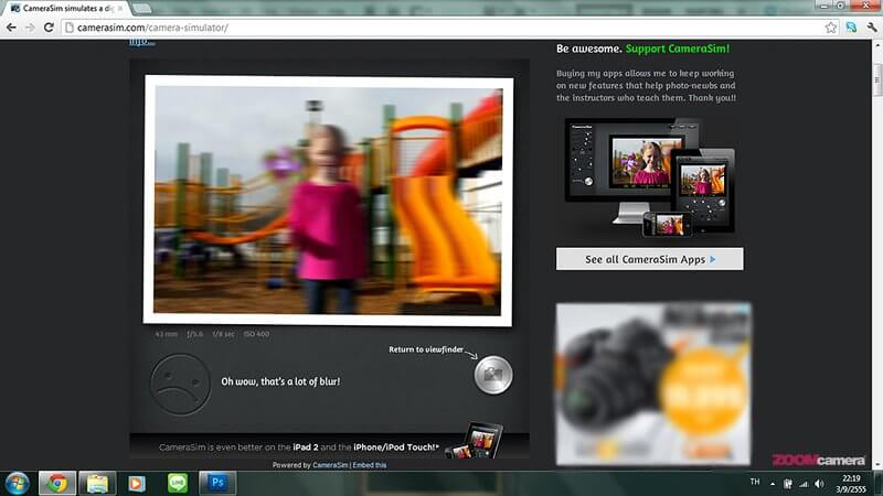 Camerasim Screenshot 11