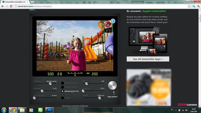 Camerasim Screenshot 14