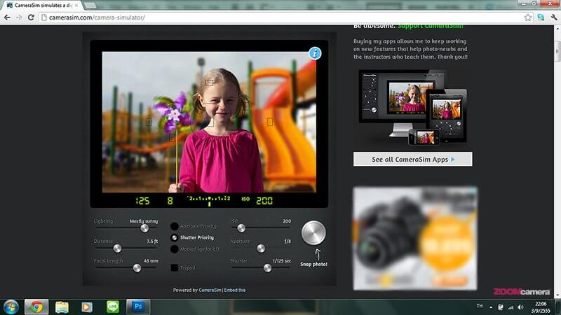 Camerasim Screenshot 6