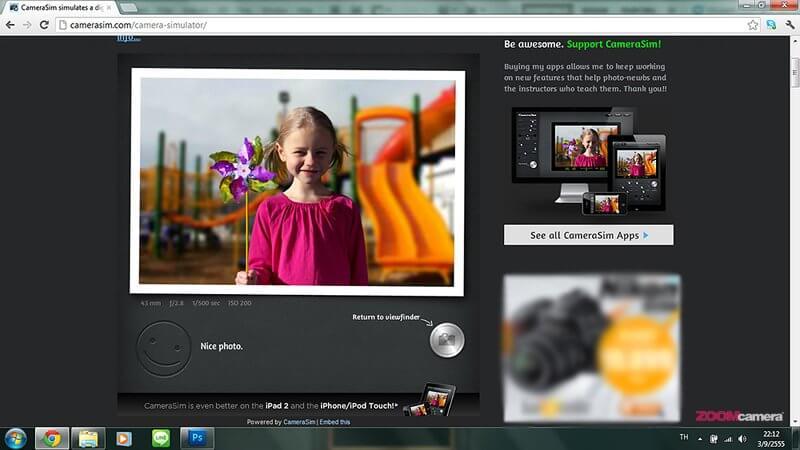 Camerasim Screenshot 8