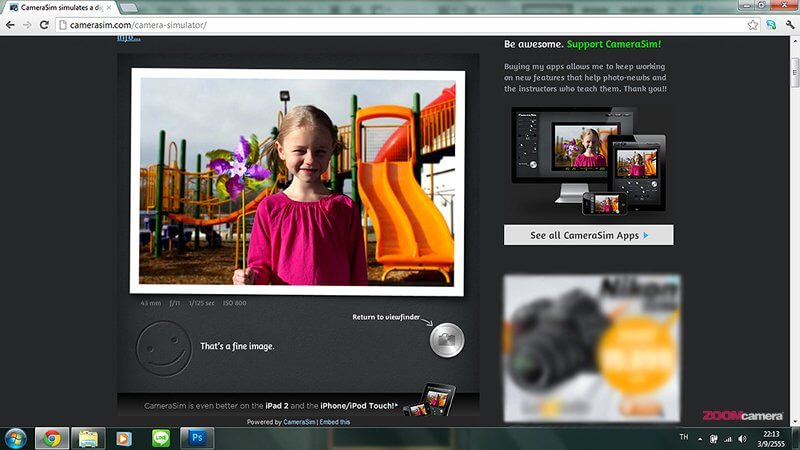 Camerasim Screenshot 9