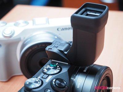 Canon EOS M3 Unbox 21