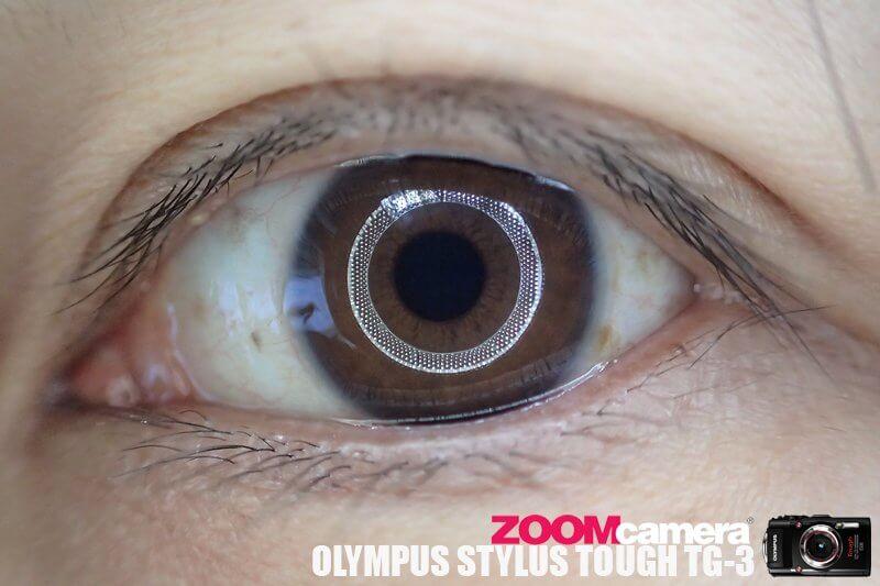 Olympus TG3 Macro Test 21