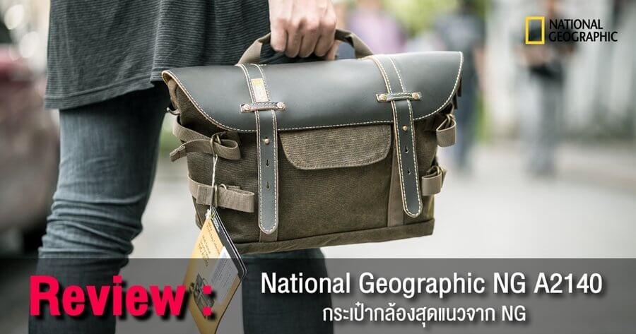 Review NG A2140 Camera Bag Zoomcamera Content 1