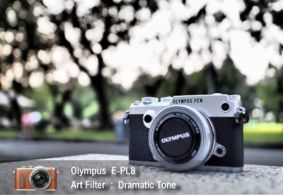 Tutorial review Olympus epl8 art filter dramatictone zoomcamera 2