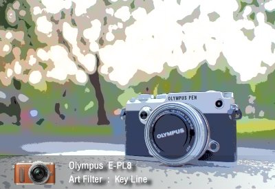 Tutorial review Olympus epl8 art filter keyline zoomcamera 2
