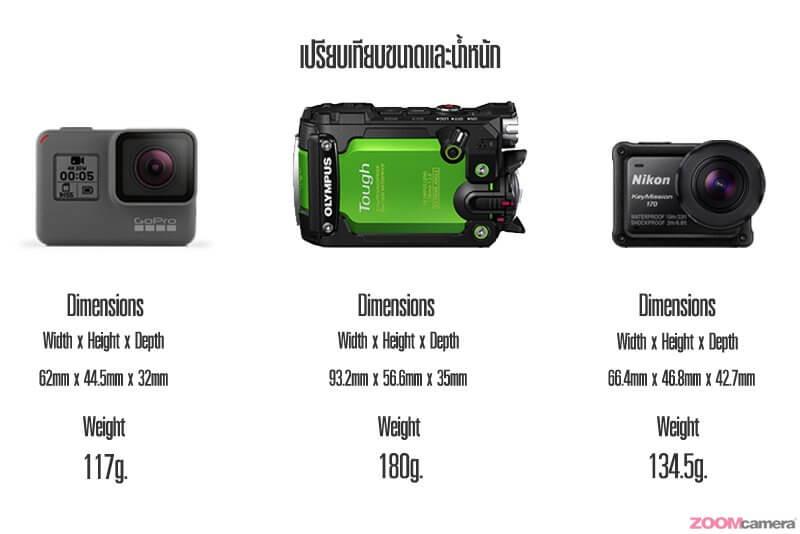 Weightdimensions GoproHero 5 vs Olympus TG Tracker vs Nikon Key Mission 170