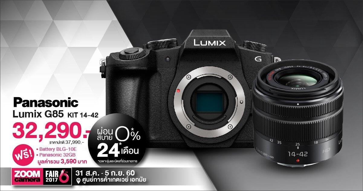 ZF6 Camera Banner 170826 0002