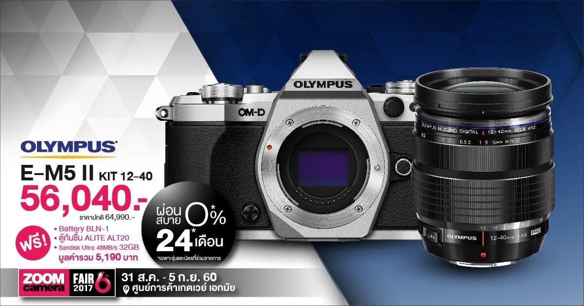 ZF6 Camera Banner 170826 0003
