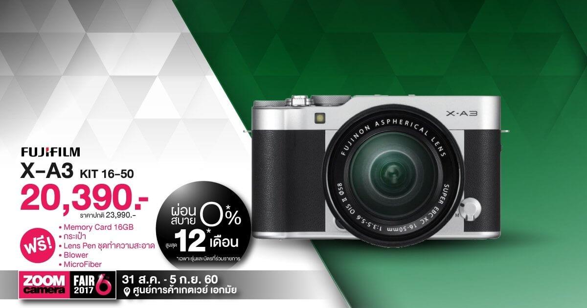 ZF6 Camera Banner 170828 0013