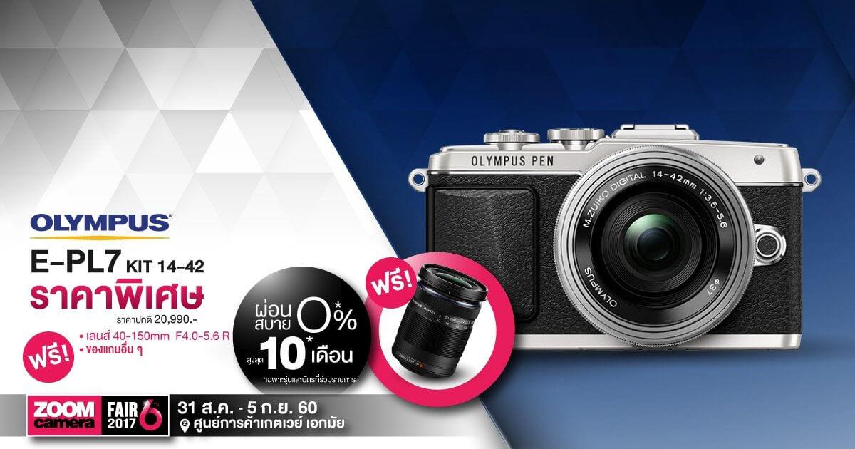 ZF6 Camera Banner 170829 0013