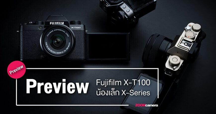 preview fujifilm xt100 zoomcamera content 0