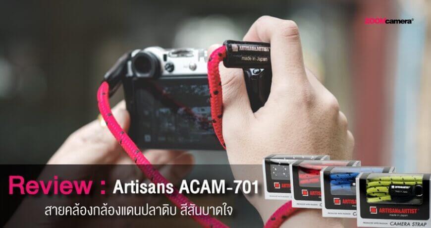 review artisans acam 701 camera strap zoomcamera content