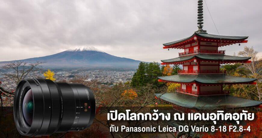 review panasonic leica vario 8 18 zoomcamera sample content