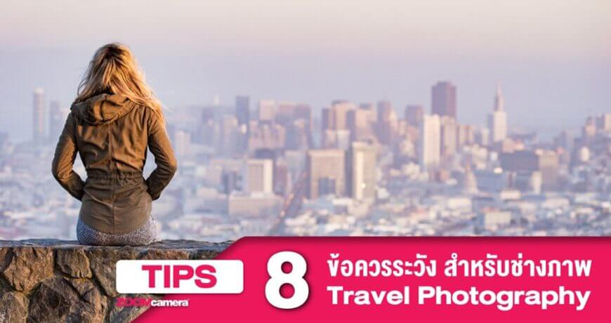 tip mistake to avoid for travel photography zoomcamera content