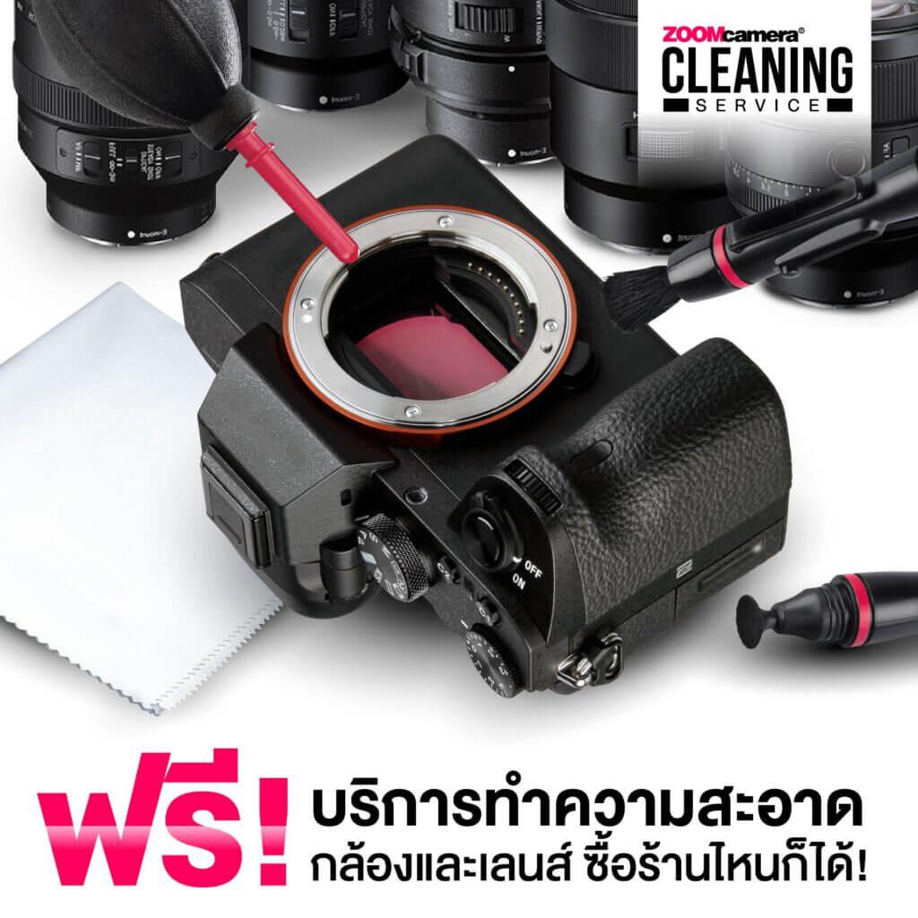 ฟรี กับ ZoomCamera Cleaning service 1