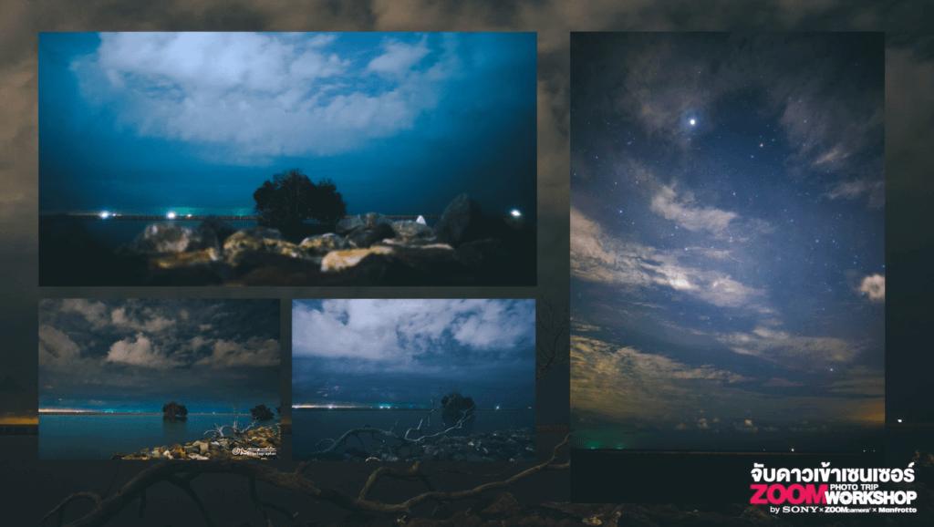 รวมบรรยากาศความสนุกจากกิจกรรมเวิร์คชอปจับดาวเข้าเซนเซอร์ by Sony X ZoomCamera X Manfrotto