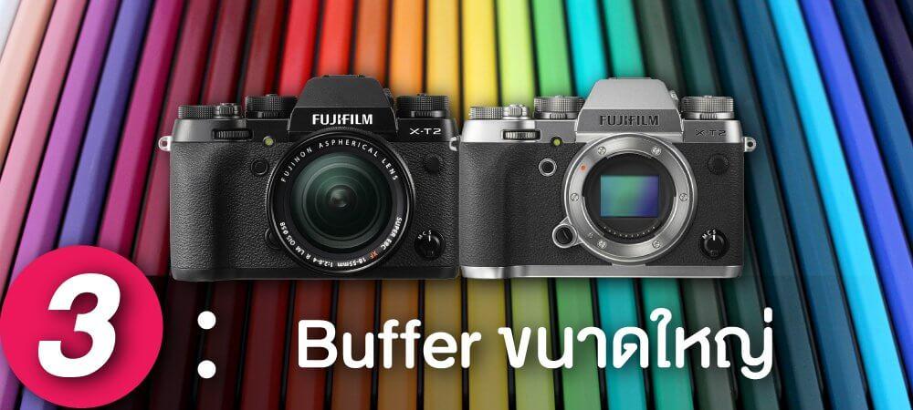 7 เหตุผล ที่ควรเป็นเจ้าของ Fujifilm X-T2