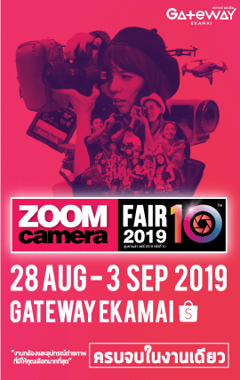 ZoomCamera Fair 10th
