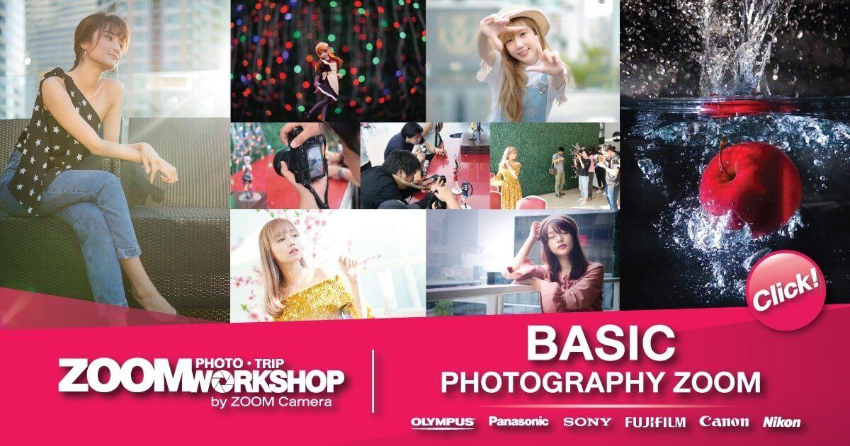 Basic Photography Zoomcamera