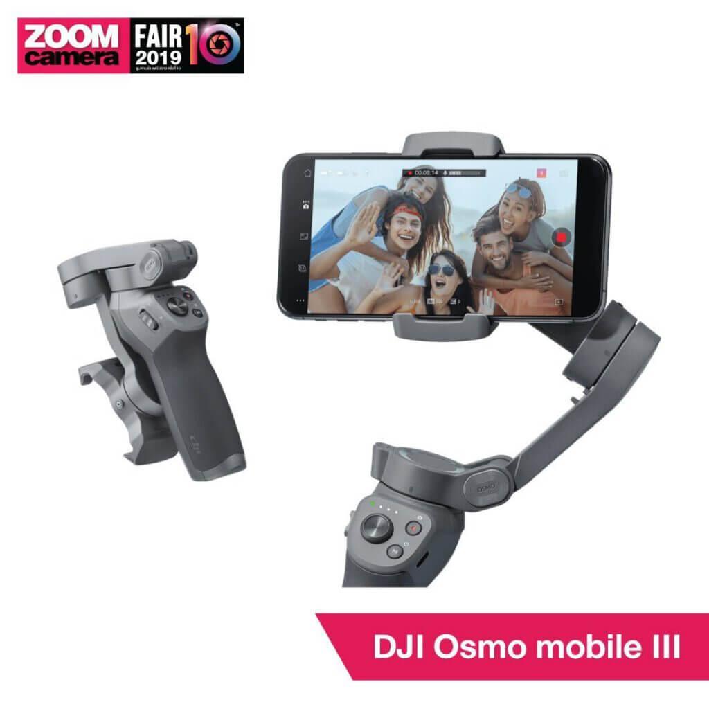 21 ของใหม่ในงาน ZoomCamera Fair 10 ที่คุณไม่ควรพลาด : DJI Osmo Mobile III