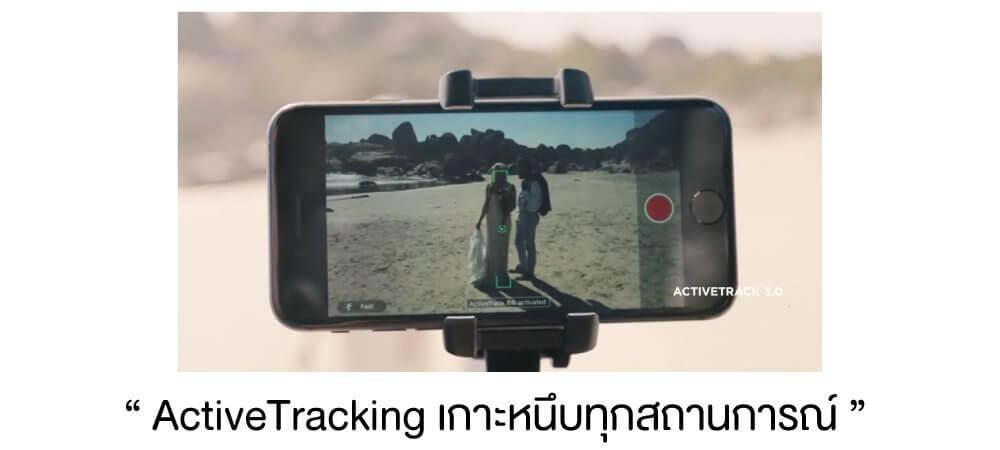 Preview : DJI Ronin SC กิมบอลน้องใหม่เอาใจกล้อง Mirrorless