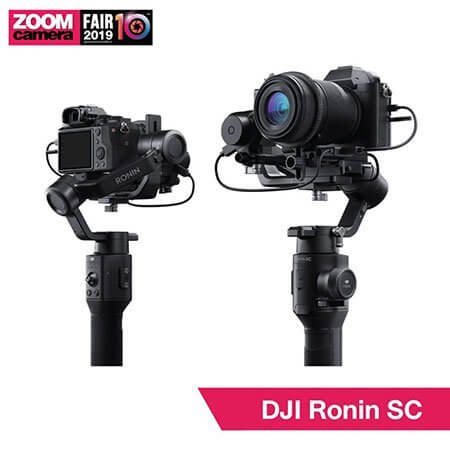 DJI Ronin SC 1 1024x1024 1