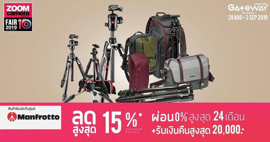 MANFROTTO 1 1