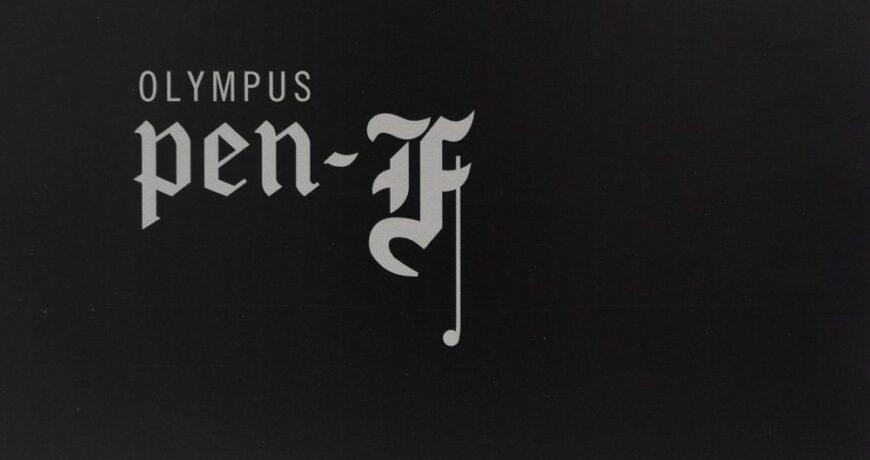 Olympus Pen F 11