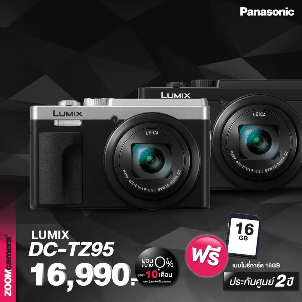 Panasonic เปิดตัวพร้อมปล่อยราคาไทย Panasonic Lumix G95