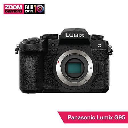 Panasonic lumix G95 1024x1024 1