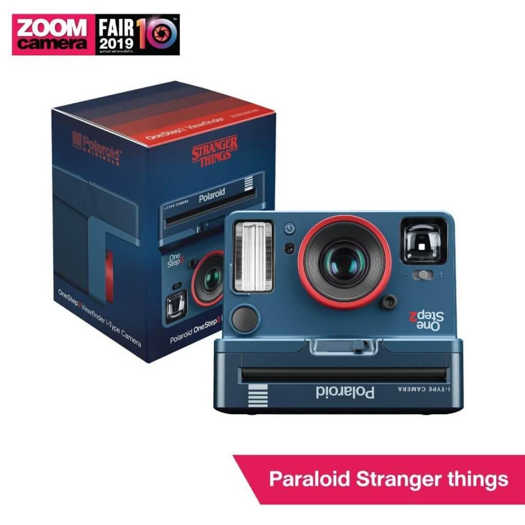 Polaroid Stranger Things 1