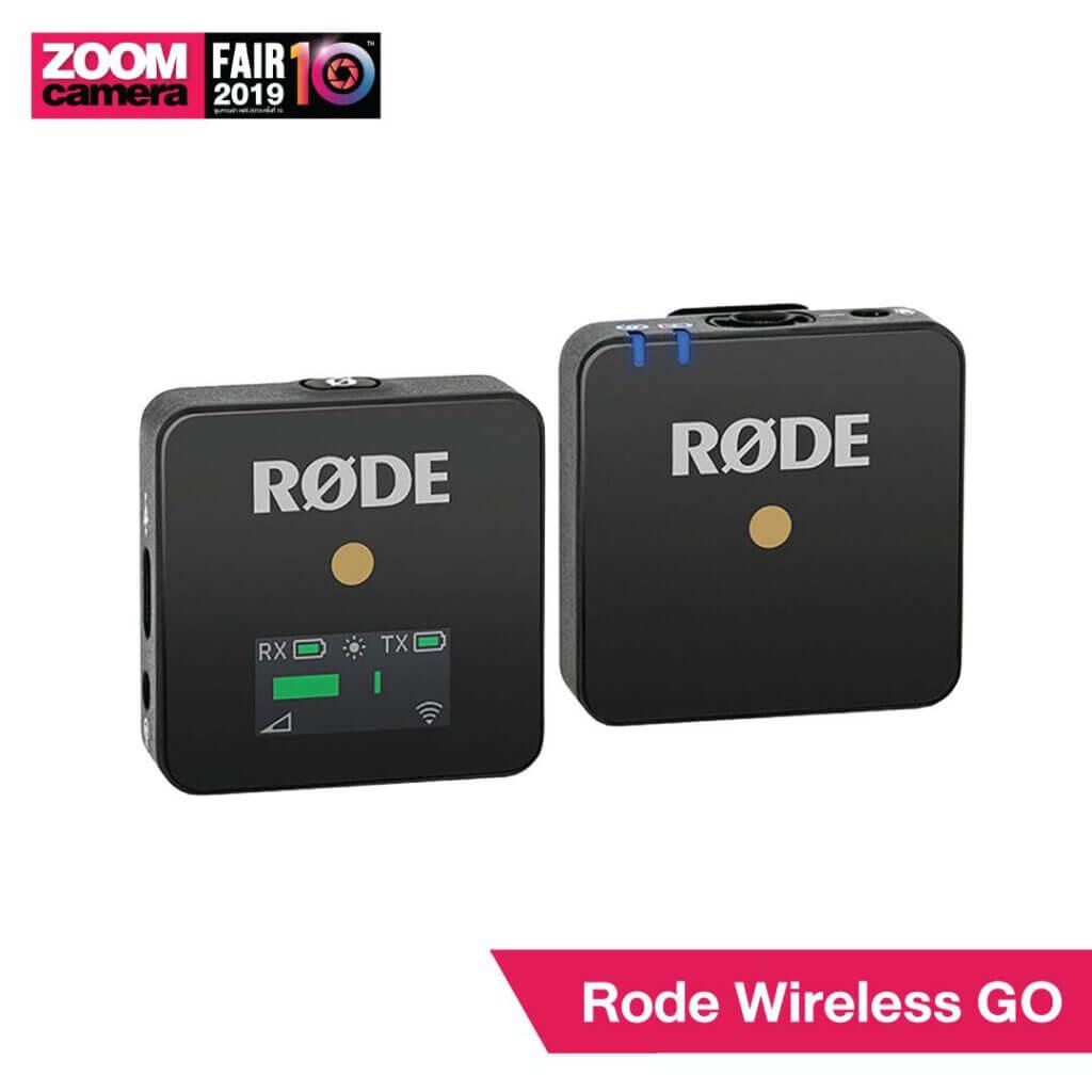 21 ของใหม่ในงาน ZoomCamera Fair 10 ที่คุณไม่ควรพลาด : Rode Wireless GO