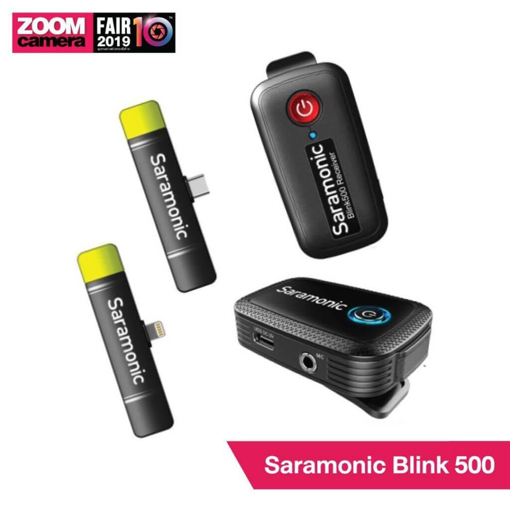 21 ของใหม่ในงาน ZoomCamera Fair 10 ที่คุณไม่ควรพลาด : Saramonic Blink 500