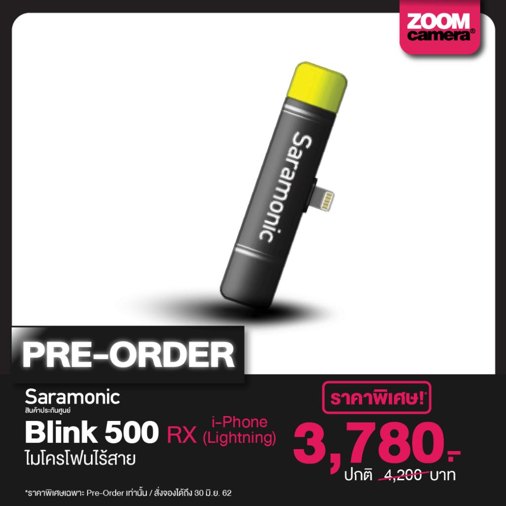 Saramonic Blink 500 ไมโครโฟนไร้สายตัวจิ๋ว