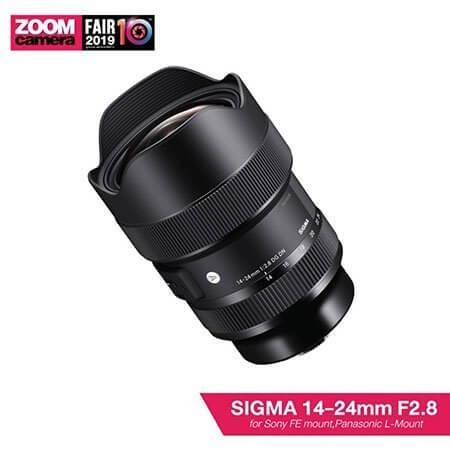 Sigma 14 24mm F2.8 1024x1024 1