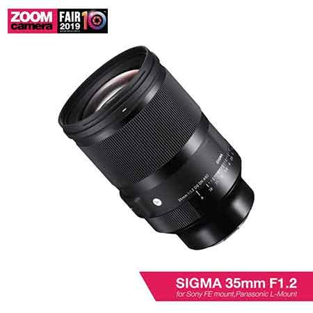 Sigma 35mm F1.2 1024x1024 1