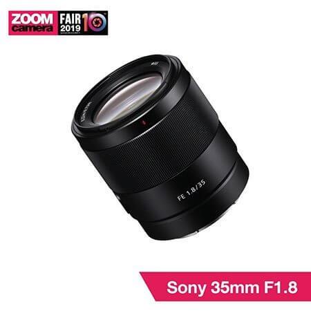 Sony 35mm F1.8 2 1024x1024 1