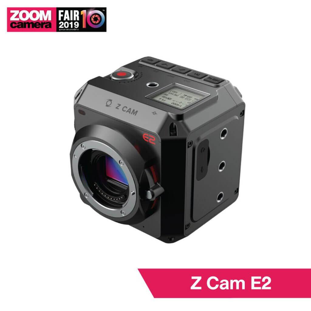 21 ของใหม่ในงาน ZoomCamera Fair 10 ที่คุณไม่ควรพลาด : Z Cam E2