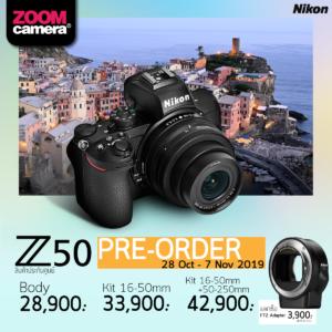 pre-order z50