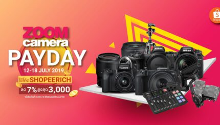 ZoomCamera PAYDAY ช้อปสนุก ลดกระหน่ำ 12 18 กรกฎาคม 2562 นี้ที่ ZoomCamera Official 1