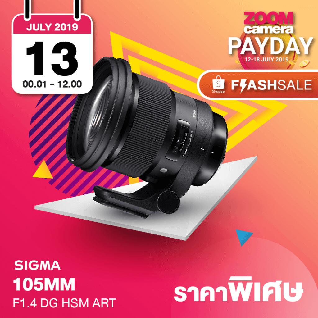 ZoomCamera PAYDAY ช้อปสนุก ลดกระหน่ำ 12 18 กรกฎาคม 2562 นี้ที่ ZoomCamera Official 10