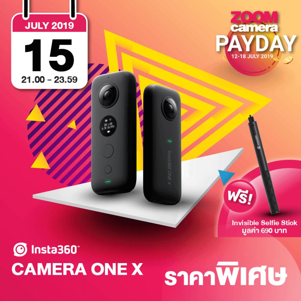 ZoomCamera PAYDAY ช้อปสนุก ลดกระหน่ำ 12 18 กรกฎาคม 2562 นี้ที่ ZoomCamera Official 12