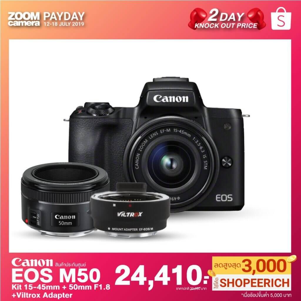 ZoomCamera PAYDAY ช้อปสนุก ลดกระหน่ำ 12 18 กรกฎาคม 2562 นี้ที่ ZoomCamera Official 16