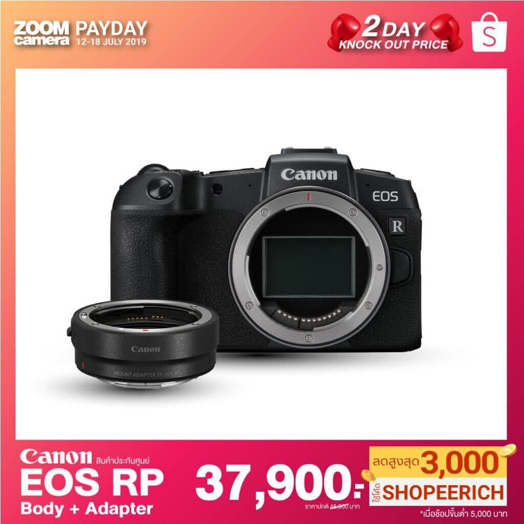 ZoomCamera PAYDAY ช้อปสนุก ลดกระหน่ำ 12 18 กรกฎาคม 2562 นี้ที่ ZoomCamera Official 17