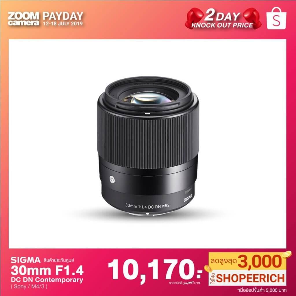 ZoomCamera PAYDAY ช้อปสนุก ลดกระหน่ำ 12 18 กรกฎาคม 2562 นี้ที่ ZoomCamera Official 19