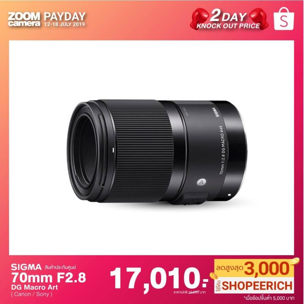 ZoomCamera PAYDAY ช้อปสนุก ลดกระหน่ำ 12 18 กรกฎาคม 2562 นี้ที่ ZoomCamera Official 21
