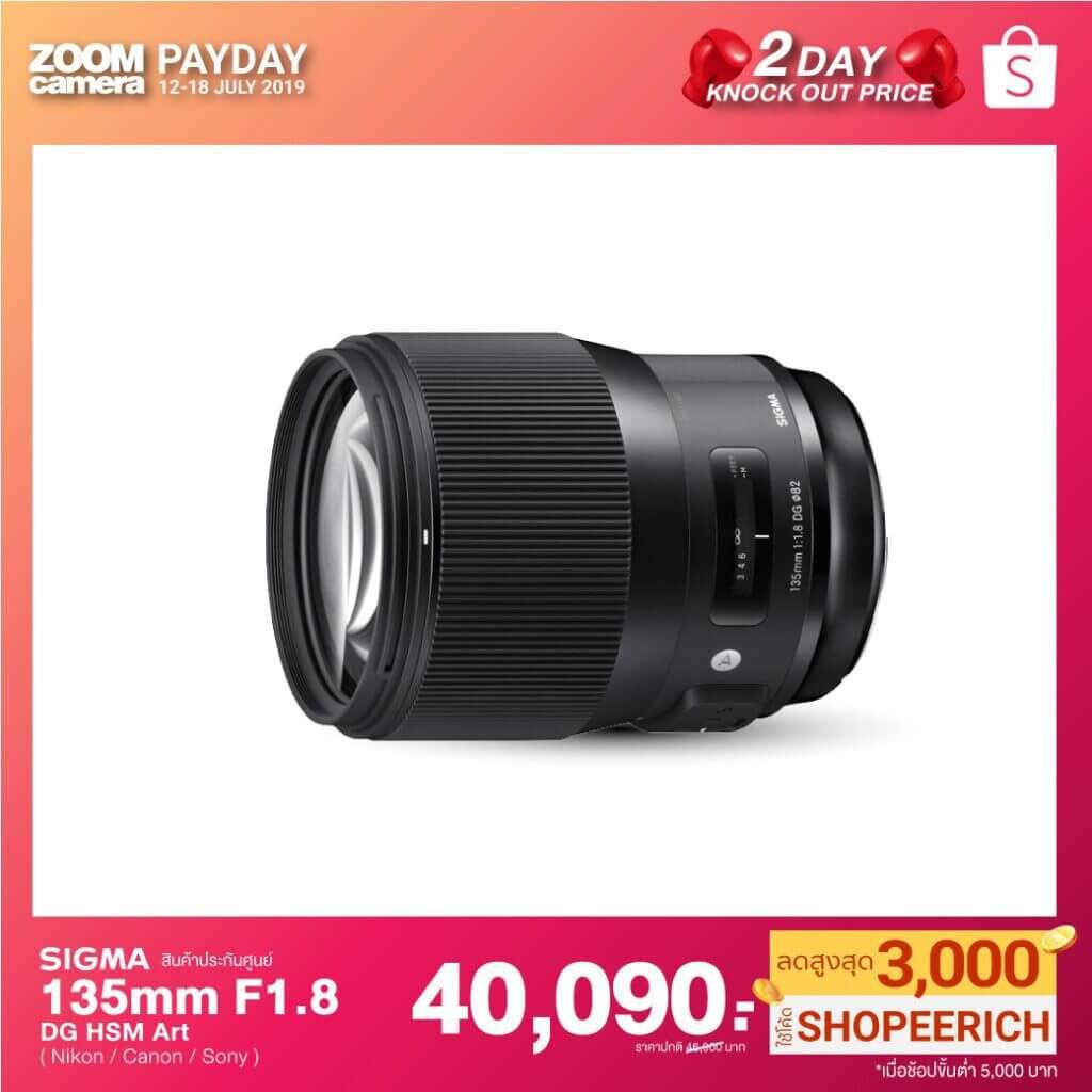 ZoomCamera PAYDAY ช้อปสนุก ลดกระหน่ำ 12 18 กรกฎาคม 2562 นี้ที่ ZoomCamera Official 22