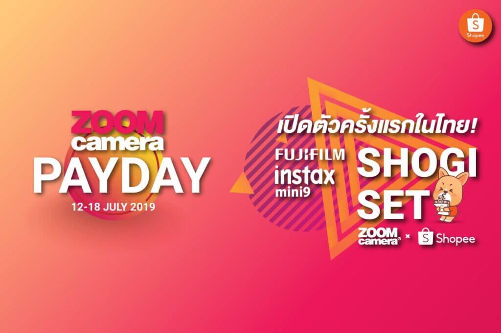 ZoomCamera PAYDAY ช้อปสนุก ลดกระหน่ำ 12 18 กรกฎาคม 2562 นี้ที่ ZoomCamera Official 25